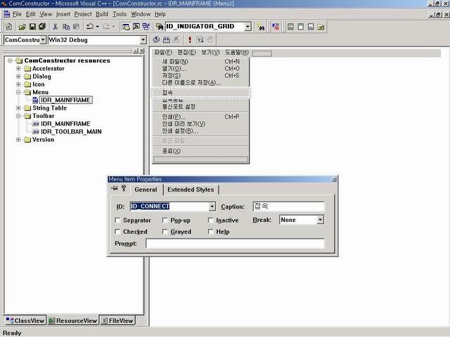 ComConstructor_EditMenu