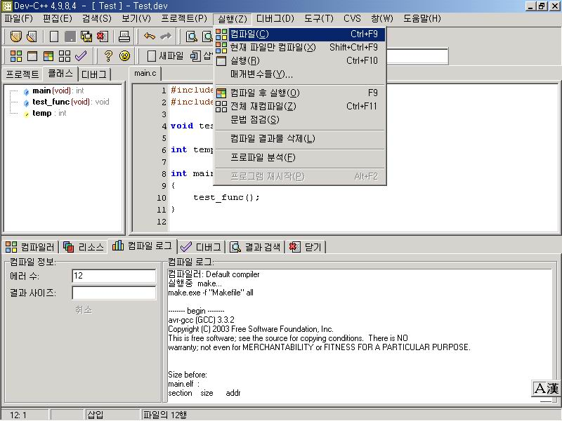 DevCPP_ClassBrowser