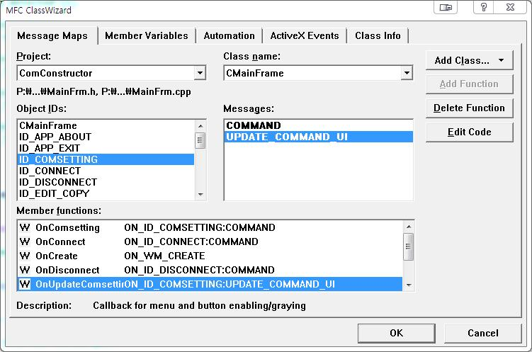 통신포트 설정 메뉴의 비활성화를 위한 클래스 위저드 작업